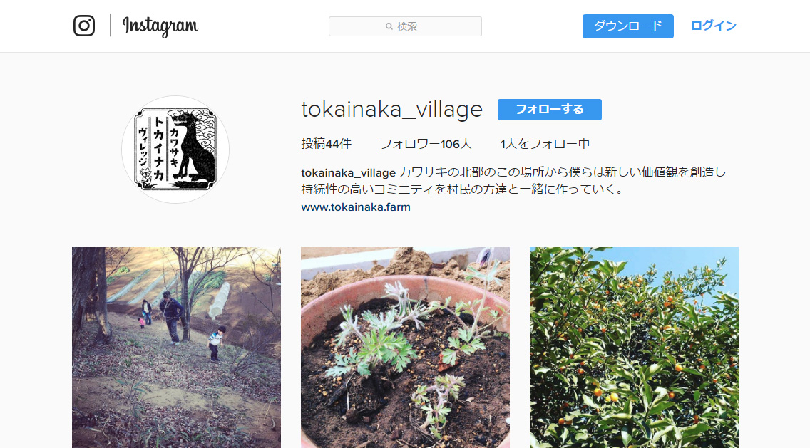 Instagramでも情報発信中
